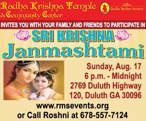 Radha Krishna Temple Janmasthami