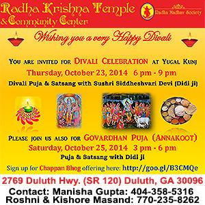 Radha Krishna Temple Diwali Celebrations