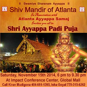 Ayyappa Pooja 2014