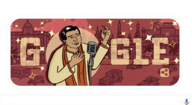 Google celebrates K.L. Saigal's 114th birthday